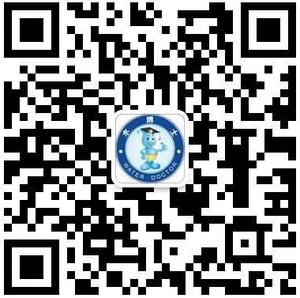 水博士微信號1053283388-DOCTOR1899-13280801899-無白.jpg